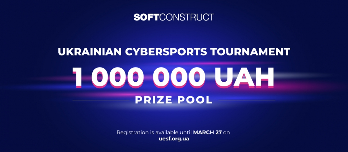 SoftConstruct Sponsors Ukrainian Cybersports Tournament