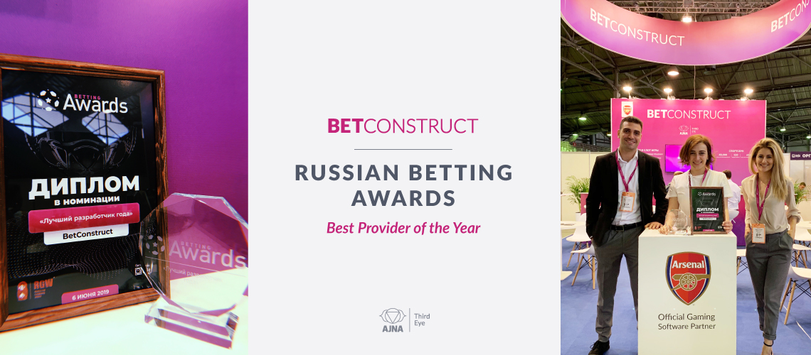 BetConstruct Becomes the Best Provider at Russian Betting Awards
